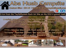 ABA-HUAB CAMPSITE | Twyfelfontein, Namibia